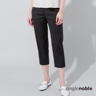 獨身貴族 極簡態度俐落直筒八分褲(2色)