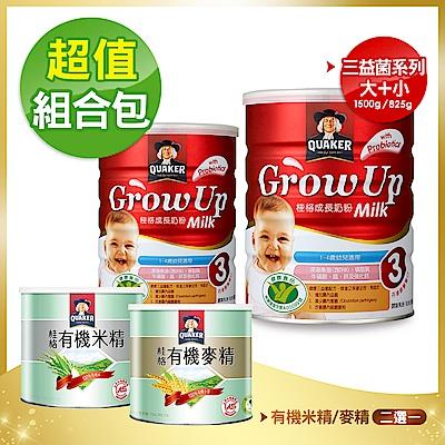 桂格三益菌超值3件組(三益菌奶粉1500g+三益菌奶粉825g+米精或麥精300g 2擇1)