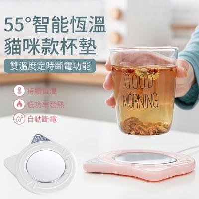 OMG 卡通貓咪 55°恆溫加熱杯墊 暖暖杯墊 牛奶保溫加熱器(USB款)