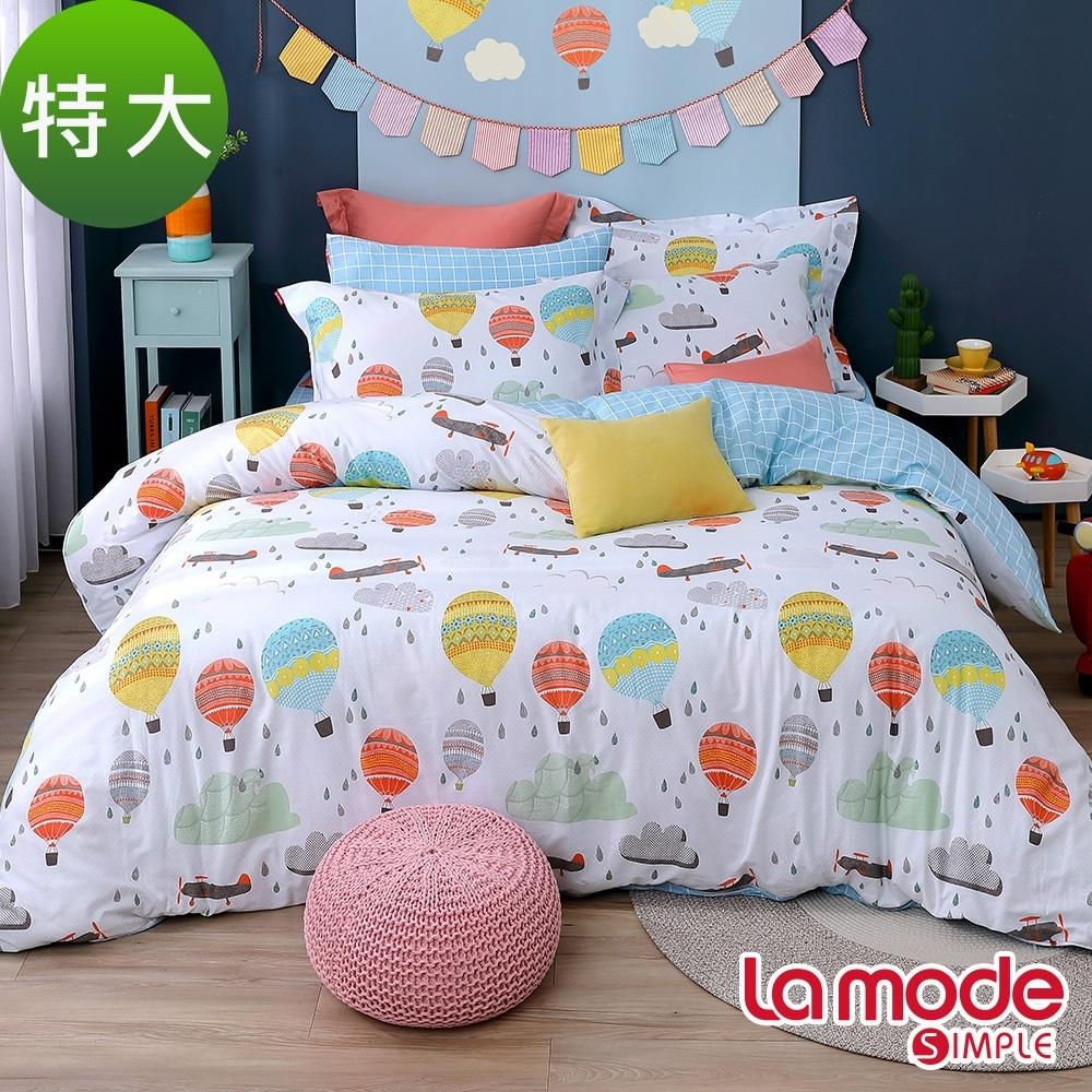 La Mode寢飾 森空飛行100%精梳棉兩用被床包組(特大)