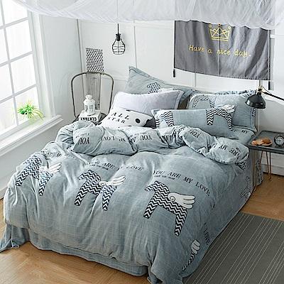 日式超舒適法蘭絨兩用厚被床包被套組 雙人/加大適用
