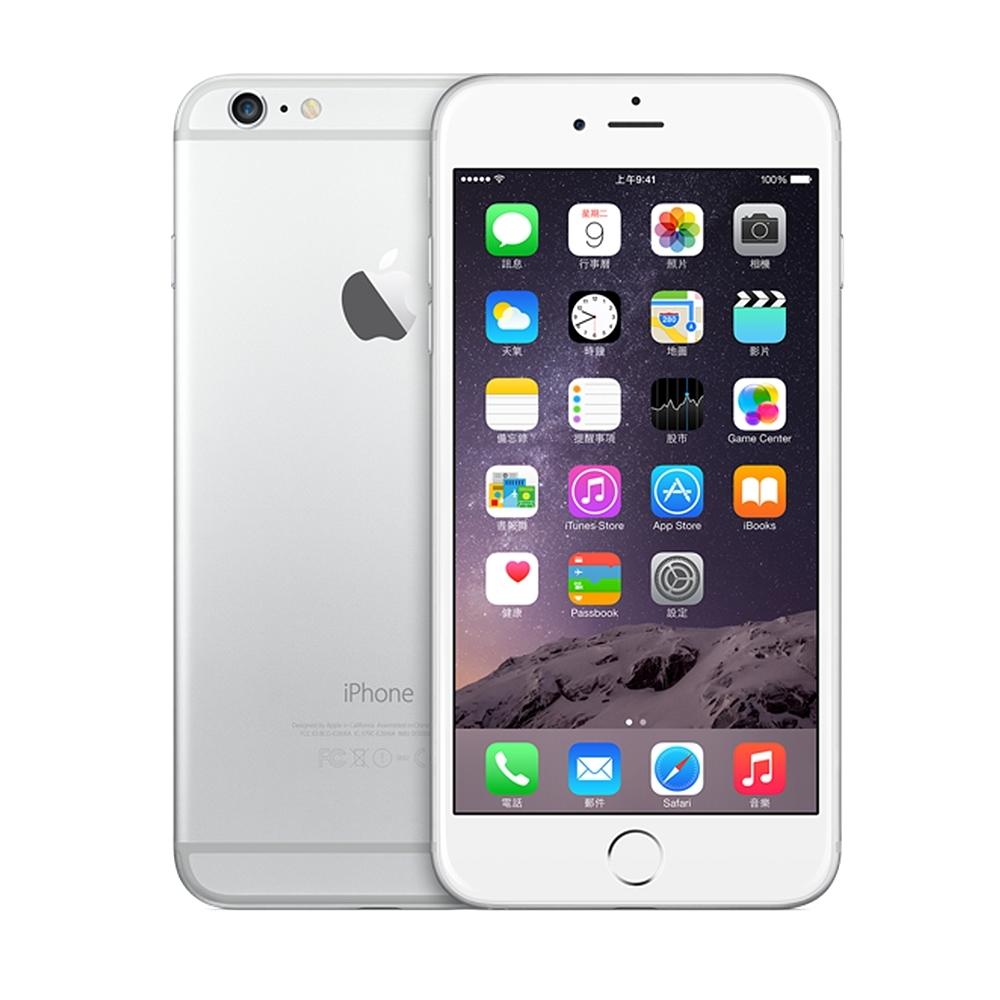 【福利品】Apple iPhone 6 Plus 128G 5.5吋智慧手機