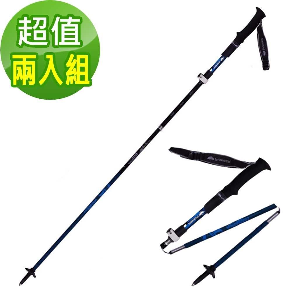 韓國SELPA 特殊鎖點碳纖維鋁合金登山杖 兩入組