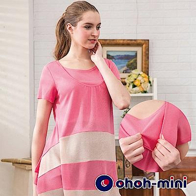 【ohoh-mini 孕哺裝】撞色視覺長版孕哺上衣