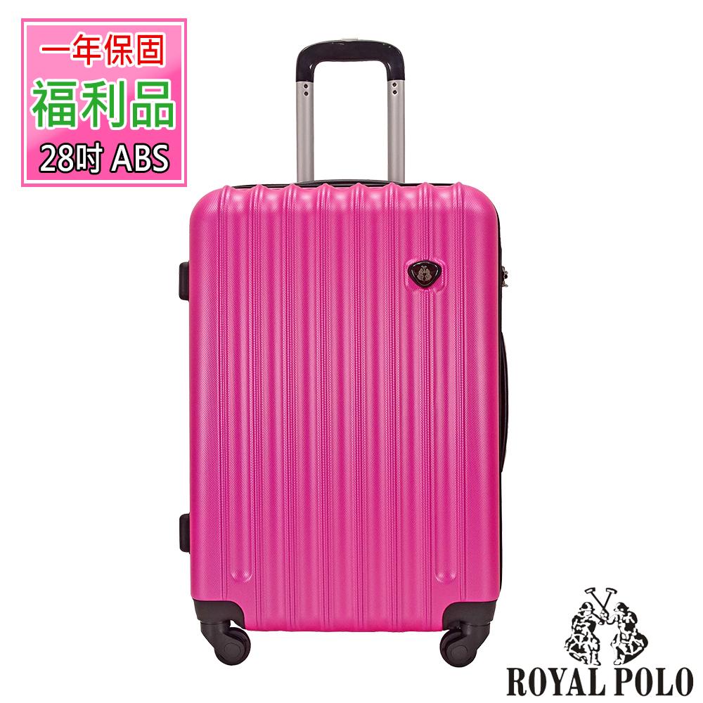 (福利品 28吋) 美好時光ABS硬殼箱/行李箱