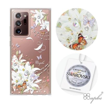 apbs Samsung Galaxy Note 20 Ultra 施華彩鑽防震雙料手機殼-珠落白玉