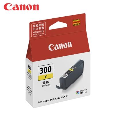 CANON PFI-300Y 黃色原廠墨水匣