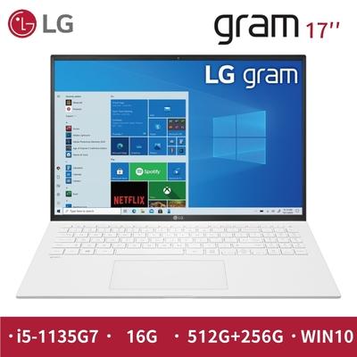 【LG 樂金】Gram17吋 最新11代 特仕版 白輕薄筆電(i5-1135G7/16G/512G+256G/WIN10)