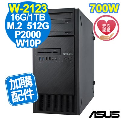 ASUS WS880T W-2123/16G/660P 512G 1TB/P2000/W1