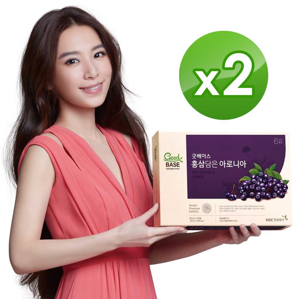 【正官庄】高麗蔘野櫻莓飲(50mlx30入)/盒*2盒