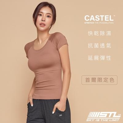 韓國 STL yoga Time Stretch SS 合身圓領短袖上衣/T恤 CASTEL彈性(首爾限定色)浪漫玫瑰RomanticRose