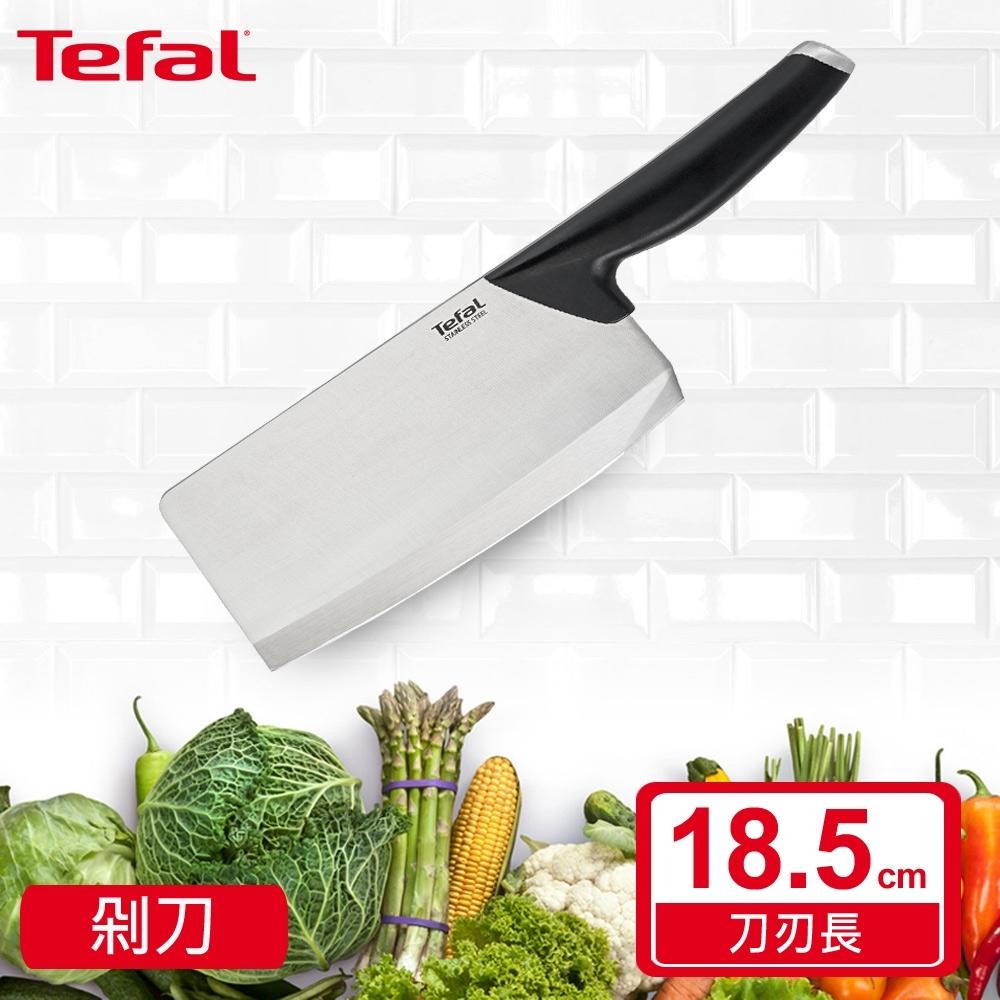 Tefal法國特福 巧變精靈系列中式剁刀/文武刀18.5CM(快)