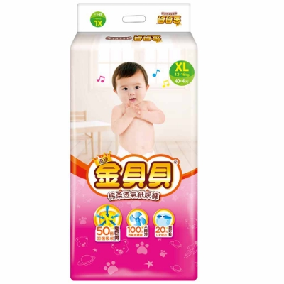 頂級金貝貝 棉柔透氣紙尿褲XL 44片x4包/箱