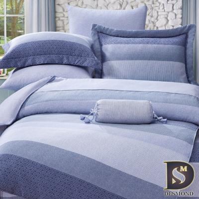 岱思夢 加高天絲床罩六件組 加大6x6.2尺 麻趣布洛-藍