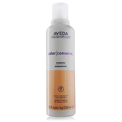 AVEDA 護色洗髮精250ml