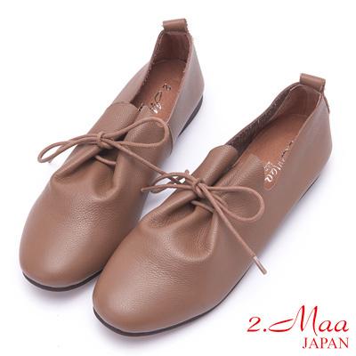 2.Maa 柔軟小牛皮綁帶深口包鞋 - 咖啡