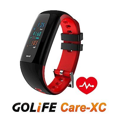 GOLiFE Care-XC 智慧全彩觸控心率手環-急速配