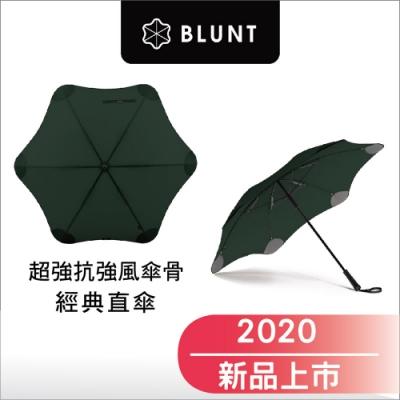 2020 新款_ BLUNT Classic_ 直傘 經典款-森林綠