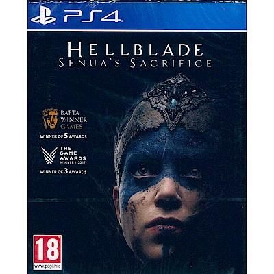 地獄之刃:賽奴雅的獻祭 Hellblade -PS4 中英文歐版