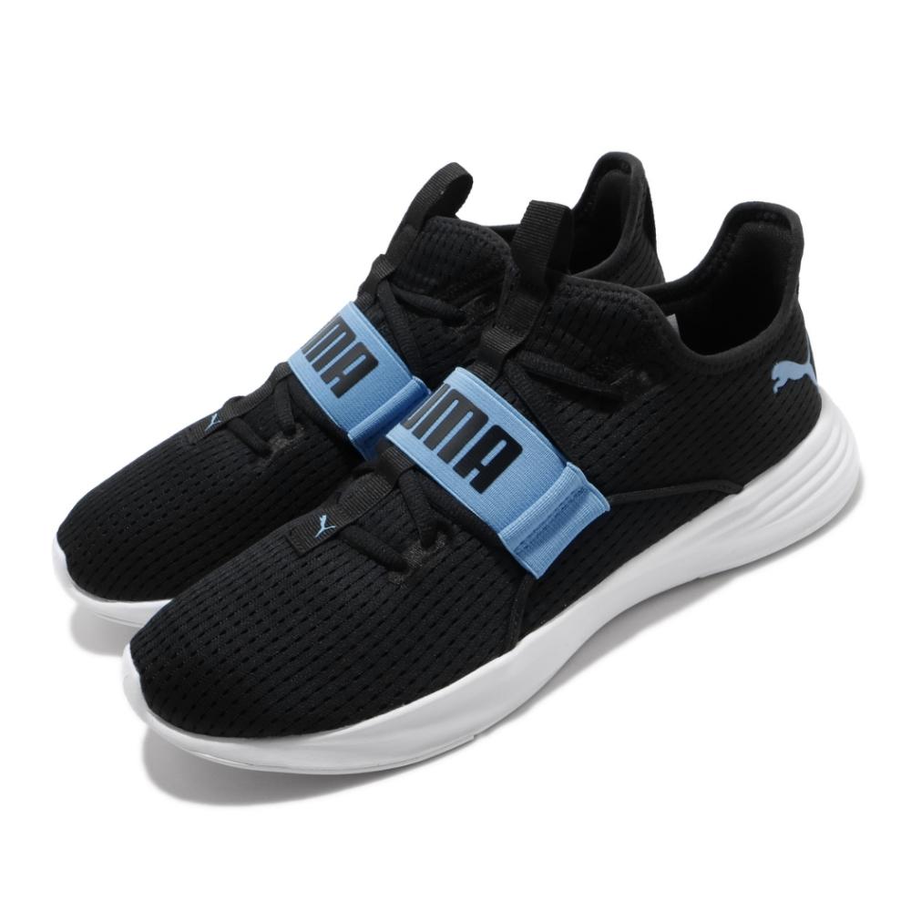 Puma 訓練鞋 Persist XT 運動 男鞋 襪套 輕量 透氣 舒適 包覆 球鞋 黑 藍 19324601