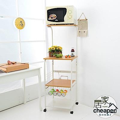 居家cheaper電器五層廚房收納置物架微波爐架烤箱架大
