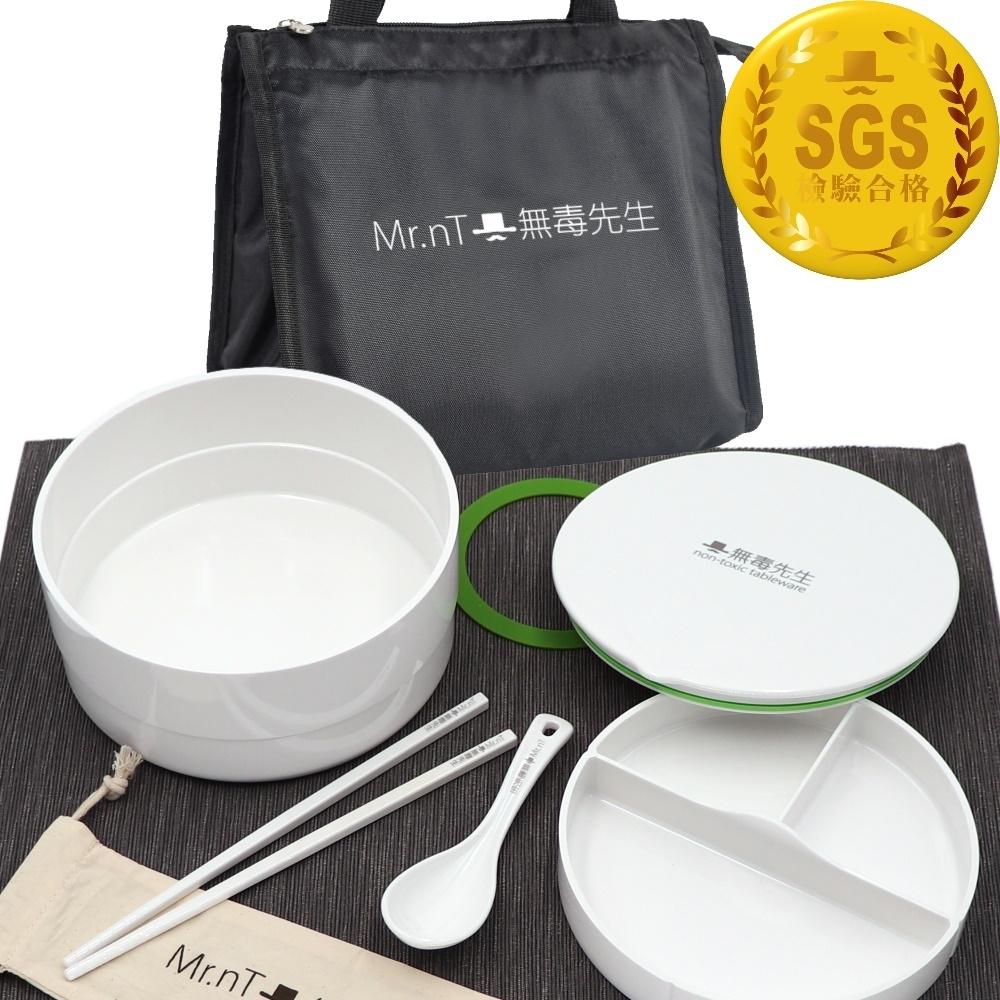 Mr.nT 無毒先生 安心無毒可微波可電鍋加熱圓形便當盒1.7L(附餐具保溫袋組)(快)