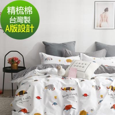 La Lune 100%台灣製寬幅精梳純棉雙人床包枕套三件組 刺蝟覓愛
