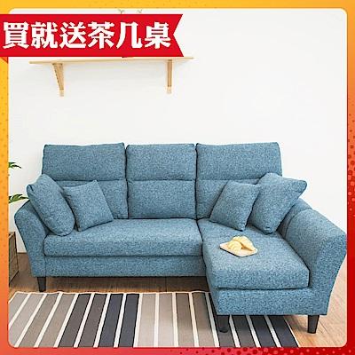 完美主義 簡約風L型沙發/沙發床/布沙發(2色)-DIY
