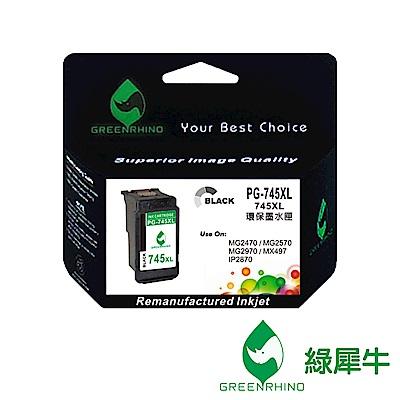 綠犀牛 for Canon PG-745XL 黑色高容量環保墨水匣