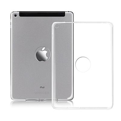 Xmart for iPad 2018版 9.7吋 超薄清柔隱形保護套