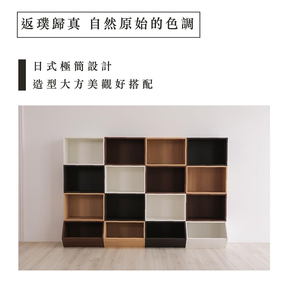 DIY 耐重組合-空櫃-層櫃-木門櫃-玩具櫃(3入)