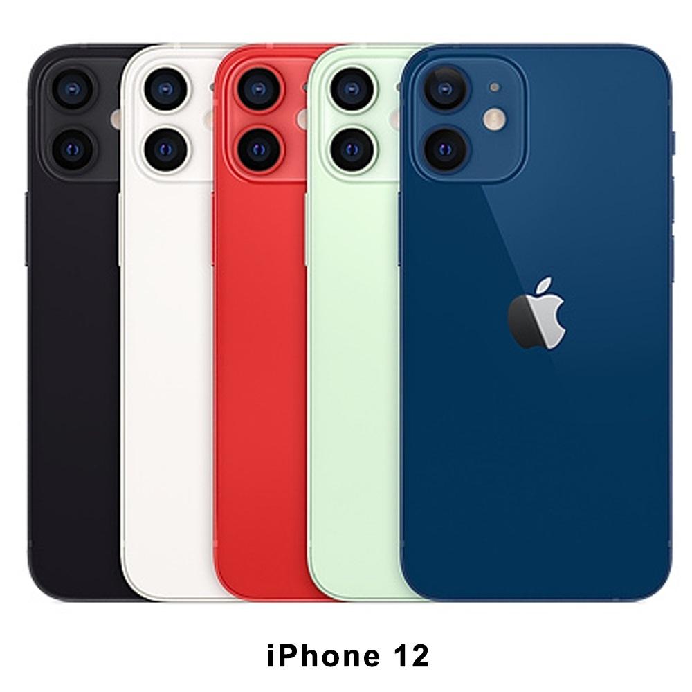 Apple iPhone 12 6.1吋 256G 5G手機