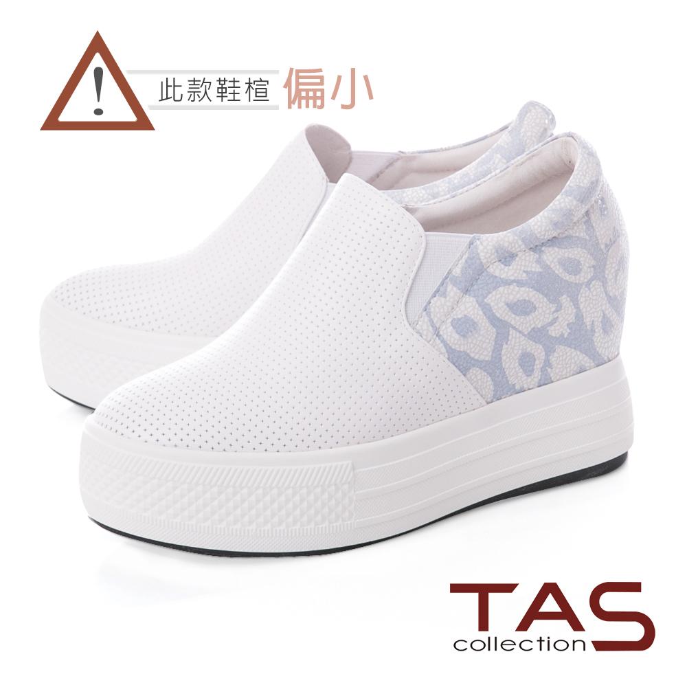 TAS 沖孔花紋拼接內增高厚底休閒鞋-街頭白