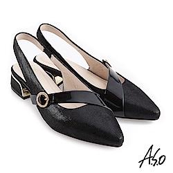 A.S.O時尚流行 健步美型時髦金屬粗跟穆勒鞋-黑