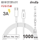 imiia Type-C to Lightning 蘋果認證PD快充線/傳輸線(1M) product thumbnail 1