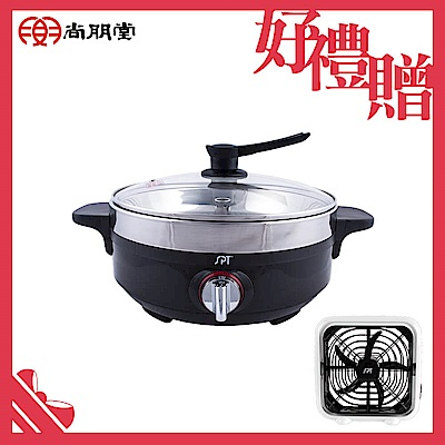 尚朋堂6L養生蒸煮鍋ST-600S