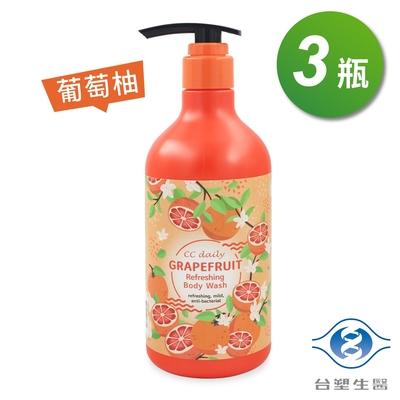 台塑生醫 葡萄柚 清爽 沐浴乳 580g X 3瓶