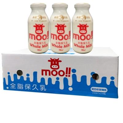 台農乳品 Moo全脂保久乳(200mlx24瓶/箱)