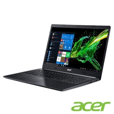 (升級12G)Acer A515-55G-572J 15.6吋筆電(i5-1035G1/MX350/4G+8G/512G SSD/黑/特仕版)
