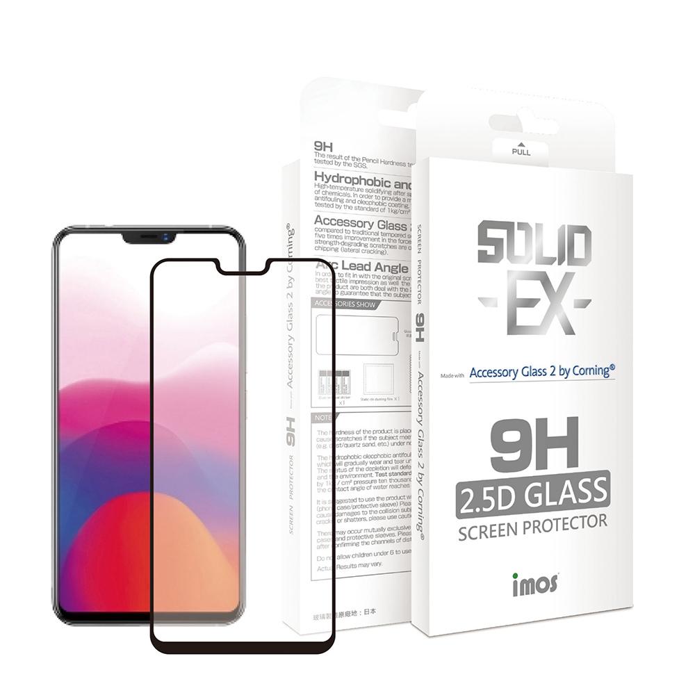 iMos VIVO X21 2.5D 滿版玻璃 螢幕保護貼
