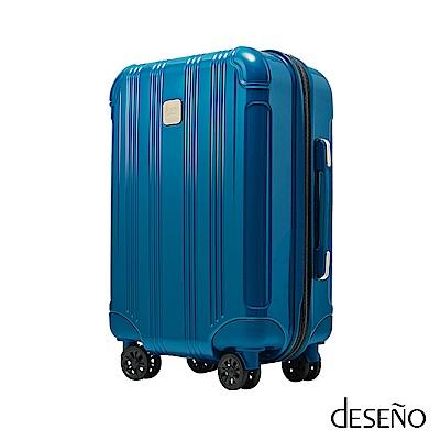 Deseno酷比旅箱18.5吋超輕量拉鍊行李箱寶石色系廉航指定版-靛藍