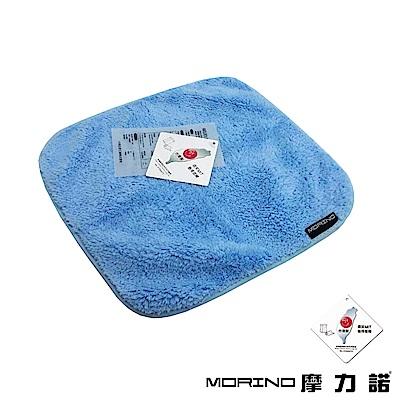 MORINO摩力諾 超細纖維手巾/手帕-靛藍