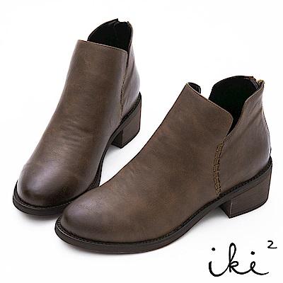 iki2 擦色顯瘦側V造型短靴-咖