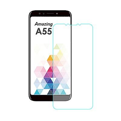 【SHOWHAN】台哥大 A55 (5.5吋) 9H鋼化玻璃0.3mm疏水疏油抗指紋保護貼