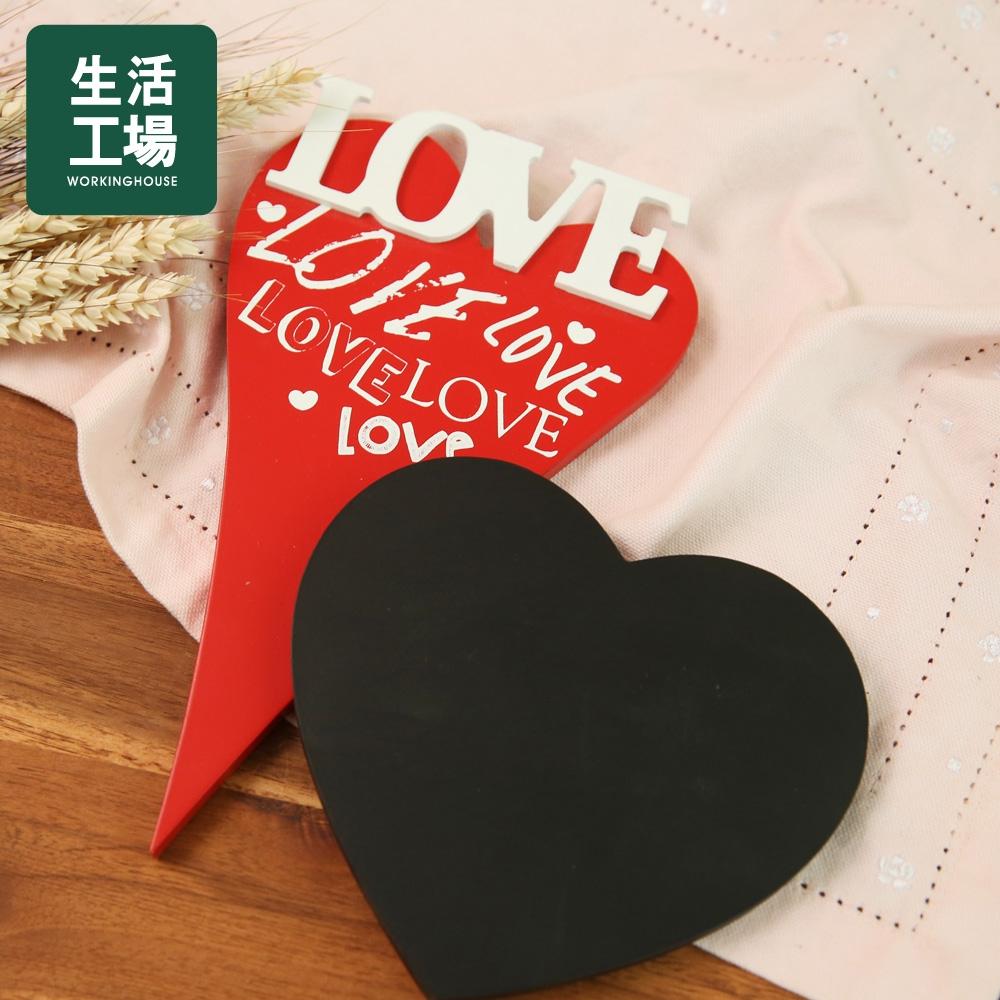 【週年慶倒數↗全館限時8折起-生活工場】Heart RED黑板留言吊飾