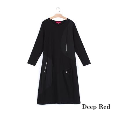 DeepRed 英倫龐克拼接七分袖洋裝 (1色)