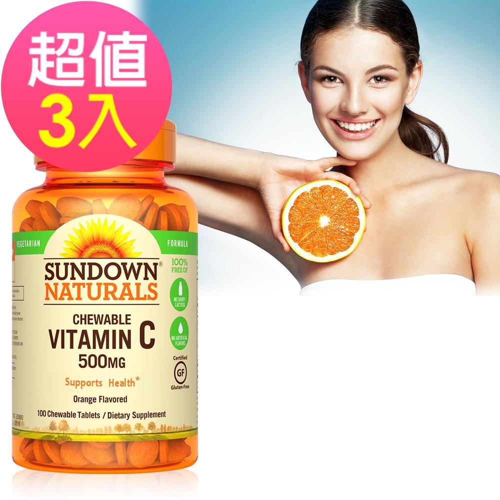 Sundown日落恩賜 美妍維生素C-500口含錠x3瓶(100錠/瓶)