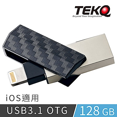 TEKQ uDrive Swivel lightning 128G隨身碟-學院格紋