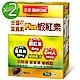 三多 金盞花葉黃素Plus蝦紅素軟膠囊2入組(50粒/盒) product thumbnail 1
