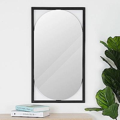 Homelike 維爾文人風壁鏡